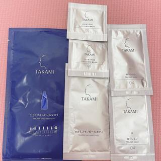 タカミ(TAKAMI)のタカミピーリング(サンプル/トライアルキット)
