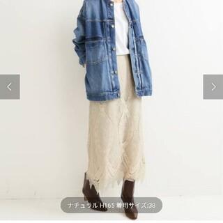 IENA - イエナ パネルレースロングスカート 38サイズ