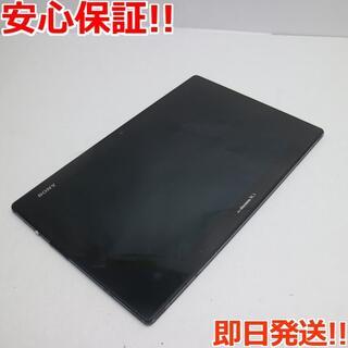 ソニー(SONY)の良品中古 SO-03E Xperia Tablet Z ブラック (タブレット)