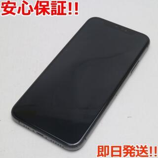 アイフォーン(iPhone)の超美品 SIMフリー iPhoneXS 64GB スペースグレイ(スマートフォン本体)