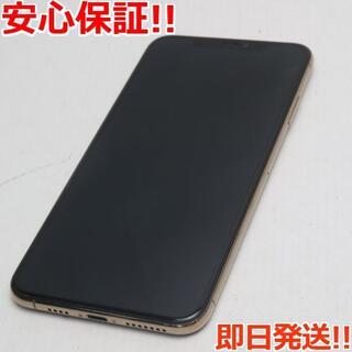 アイフォーン(iPhone)の新品同様 SIMフリー iPhoneXS MAX 512GB ゴールド(スマートフォン本体)