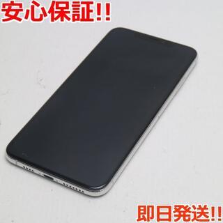 アイフォーン(iPhone)の美品 SIMフリー iPhoneXS MAX 64GB シルバー(スマートフォン本体)