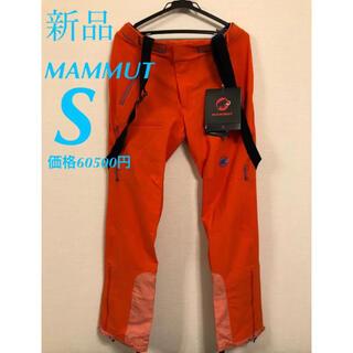 マムート(Mammut)の新品 マムート アイガーエクストリーム ソフトシェルパンツ 日本サイズS(登山用品)