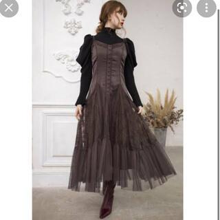 snidel - herlipto Lace-Trimmed Satin Cami Dress