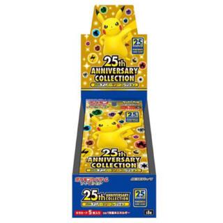 ポケモン - ポケモンカード 25th  anniversary collection