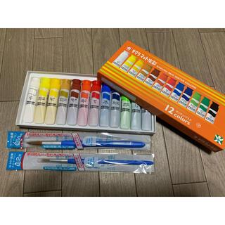 サクラクレパス(サクラクレパス)のサクラマット水彩 12色 絵の具 +筆2本(絵の具/ポスターカラー)