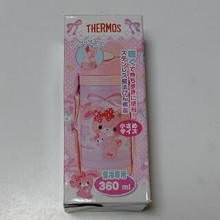 サーモス(THERMOS)の女の子 ステンレス ストローボトル(弁当用品)