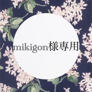 ビュルデサボン(bulle de savon)のmikigon様専用 2点おまとめ(ロングワンピース/マキシワンピース)