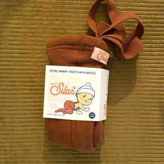 Caramel baby&child  - 新品未使用 SILLY SILAS warmy