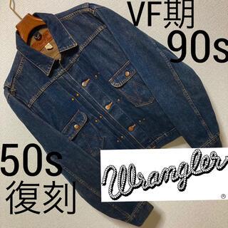 Wrangler - 90s◆WRANGLER ラングラー◆50s復刻 111MJ デニムジャケット