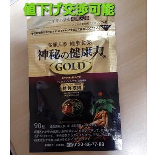 高麗人参 神秘の健康力GOLD 90粒