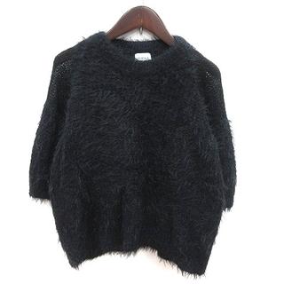 ローズバッド(ROSE BUD)のローズバッド ROSE BUD ニット セーター シャギー 五分袖 F 黒 ブラ(ニット/セーター)