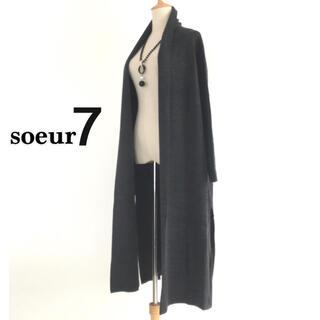 SCOT CLUB - ♦️スコットクラブ系列♦️定価22,000円 サイドスリット ロングカーディガン