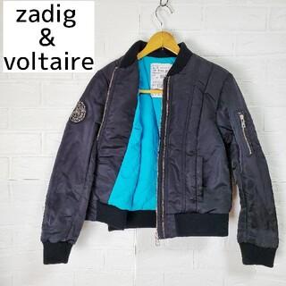 ザディグエヴォルテール(Zadig&Voltaire)のzadig&voltaire  ma1 ボンバージャケット ブルゾン 高級(ミリタリージャケット)