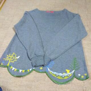 Design Tshirts Store graniph - グラニフ  ☆ 未使用☆  裾刺繍   プルオーバー   フリーサイズ