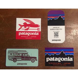 パタゴニア(patagonia)のPatagoniaステッカー パタゴニア(その他)