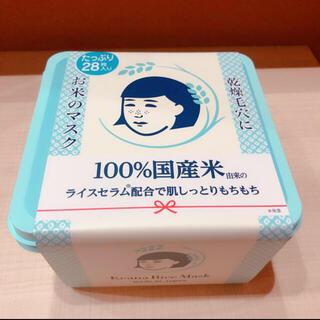 石澤研究所 - 毛穴撫子 お米のマスク 限定BOX 大容量28枚入り
