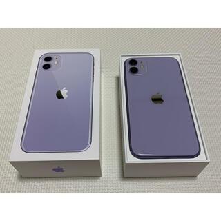 Apple - 【中古美品】 iphone 11 256GB パープル