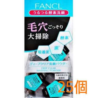 FANCL - ファンケル FANCL 酵素洗顔 洗顔パウダー