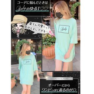 レディー(Rady)のRadyボックスRadyまふまふコラボTシャツ(Tシャツ(半袖/袖なし))