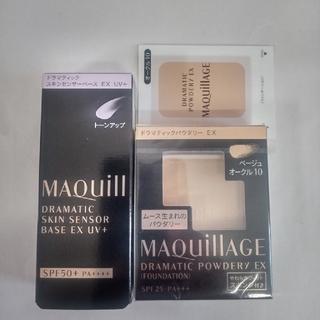 MAQuillAGE - マキアージュ ファンデーションEXベージュオークル10レフィル、化粧下地、オマケ