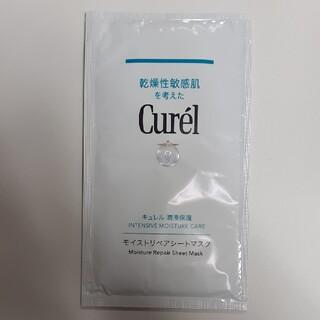 キュレル(Curel)のキュレル 浸透保湿 モイストリペアシートマスク サンプル 1枚(パック/フェイスマスク)