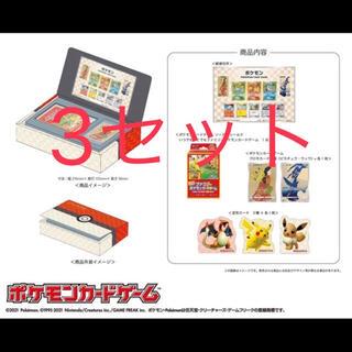 ポケモン - ポケモン切手BOX  ポケモンカードゲーム 見返り美人 月に雁セット
