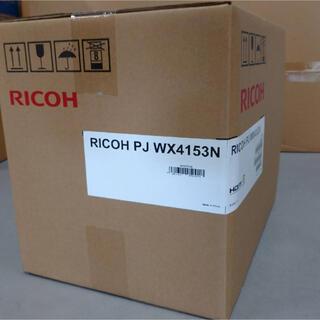 RICOH - RICOH PJ WX4153N 超単焦点プロジェクター(新品・未使用品)