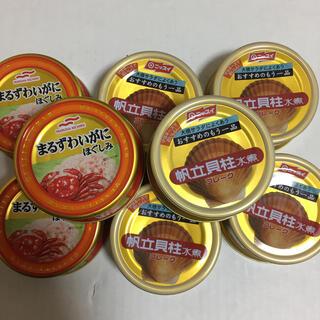カニ缶 3個 と 帆立貝柱缶  5個