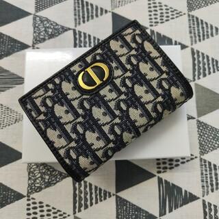 Christian Dior - ❤大人気❤さいふ~Dior ディオール 折り財布 小銭入れ