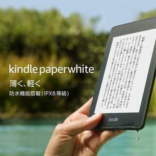 Kindle Paperwhite ブラック Wi-Fi 8GB 広告つき