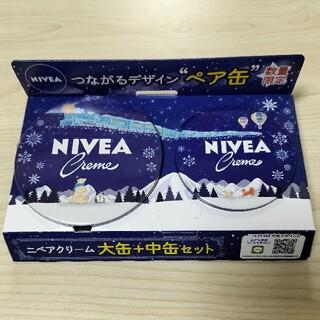 ニベア(ニベア)のニベアクリーム大缶+中缶セット(ボディクリーム)