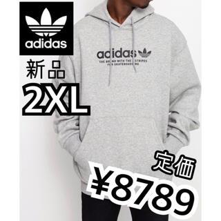 adidas - 定価税込8789円!新品/ビッグサイズパーカー/adidasパーカー/2XL