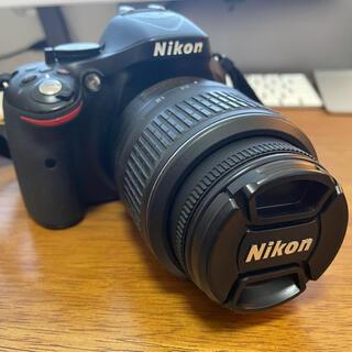 Nikon - Nikon D5200