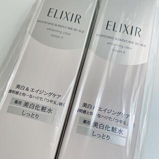 エリクシール ホワイト クリアローション T II 化粧水(170ml)×2