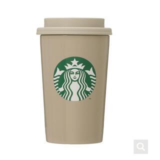 Starbucks Coffee - スターバックス   ステンレスTOGOカップタンブラーベージュ  ボトル
