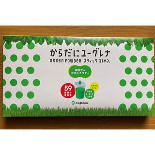 からだにユーグレナ 旧商品 スティック 31本 green powder