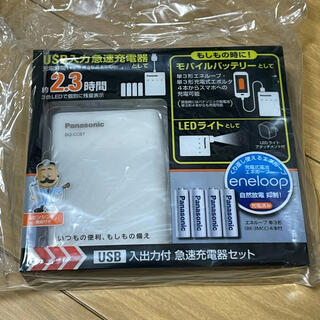 Panasonic - USB入出力付急速充電器セットK-KJ87MCC40L (充電器+単3形 4本)