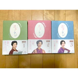 連続テレビ小説「花子とアン」完全版 Blu-ray BOX