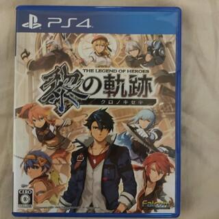 PlayStation4 - 【美品】英雄伝説 黎の軌跡 PS4 クロノキセキ