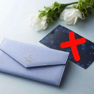 カドカワショテン(角川書店)の新品未使用♡美人百花付録♡LANVIN en Bleuのエチケットケース(ポーチ)