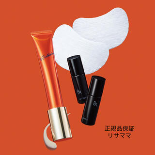 POLA - 10月18日 【新発売】polaリンクルショット3Dプログラムキット