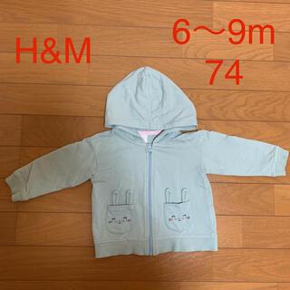 エイチアンドエム(H&M)のH&M ベビー スウェット パーカー ジップ フード付き 6〜9m 74(トレーナー)