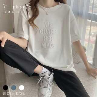 立体ロゴ tシャツ 半袖チュニックロンT ゆったり クルーネック 無地カットソー