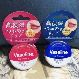 Vaseline - ヴァセリン ヴァセリン リップ モイストシャイン ローズピンク&オリジナル