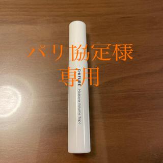 チフレ(ちふれ)のちふれ ブラックマスカラ 一度使用のみ(マスカラ)