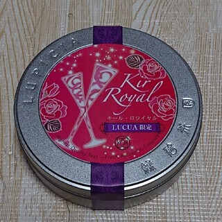 LUPICIA - 【ルピシア】5580 キールロワイヤル 50g缶入り