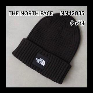 ザノースフェイス(THE NORTH FACE)のノースフェイス カプッチョリッド NN42035 新品 タグ付 ビーニー(ニット帽/ビーニー)