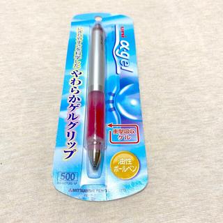 三菱鉛筆 - 新品・未使用 ユニアルファゲル ボールペン