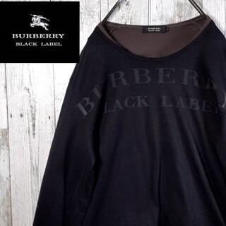 バーバリーブラックレーベル(BURBERRY BLACK LABEL)のバーバリーブラックレーベル ロゴ レイヤード 長袖 Tシャツ 黒 Mサイズ相当(Tシャツ/カットソー(七分/長袖))